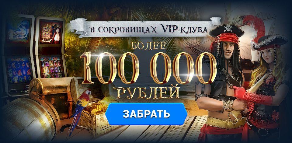Казино адмирал игровые автоматы играть бесплатно скачать на мобильный покер онлайн на