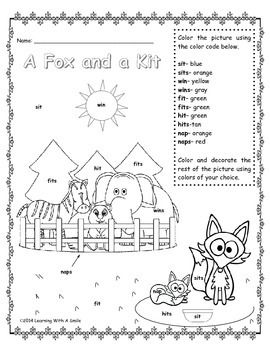 Reading Street Common Core ~ Grade 1 ~ FREEBIE ~ Color by