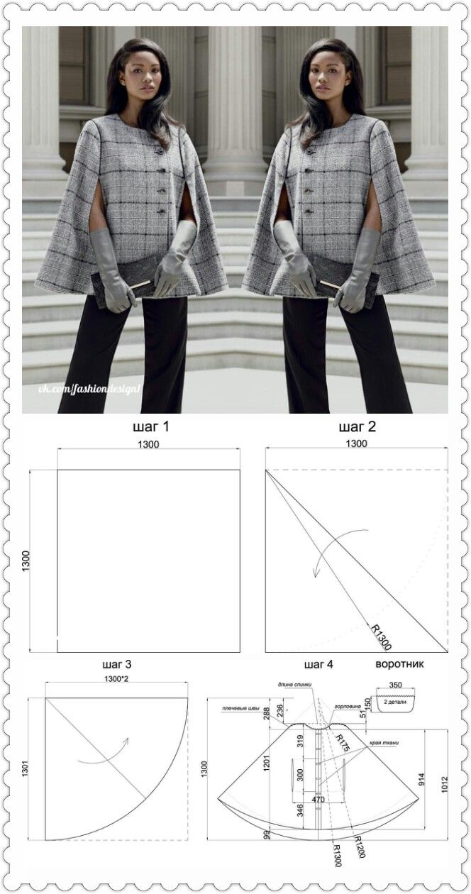 Pin de katia safia en cape | Pinterest | Patrones, Costura y Capilla