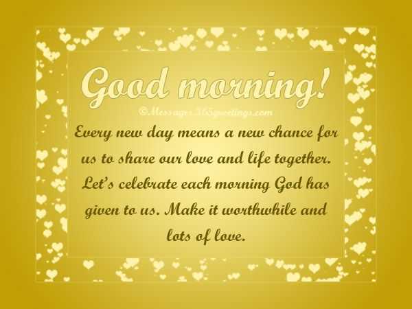 Inspirational Good Morning Love Quotes For Her And Him Yen: Good Morning Love Messages