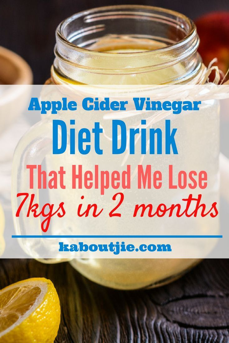 Apple Cider Vinegar Diet Drink Recipe That Helped Me Lose