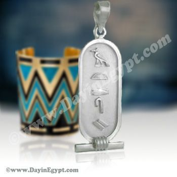 Silver cartouche wide silver egyptian cartouche pendant make a silver cartouche wide silver egyptian cartouche pendant make a statement by wearing this stunning silver aloadofball Image collections