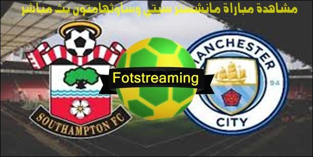مشاهدة مباراة مانشستر سيتي وساوثهامتون بث مباشر Manchester City City Southampton