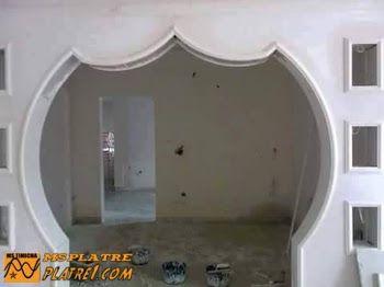 D Cor De Arc En Pl Tre Ceiling Pinterest Arch