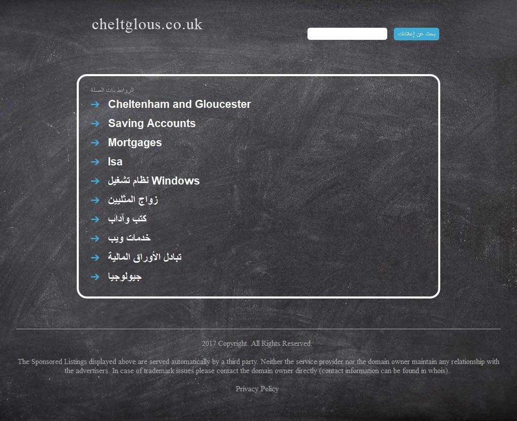 Cheltenham gloucester plc banks other financial