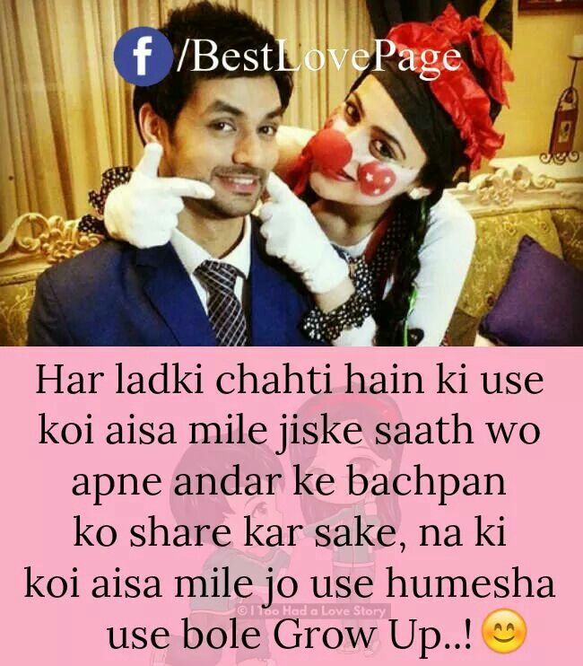 Pin by Shiffa Bansal on ishveer lover\'s | Pinterest | Poetry quotes