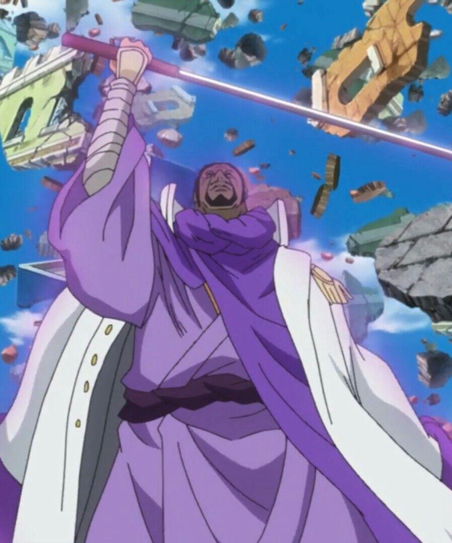 Fujitora | One Piece | Pinterest | Anime