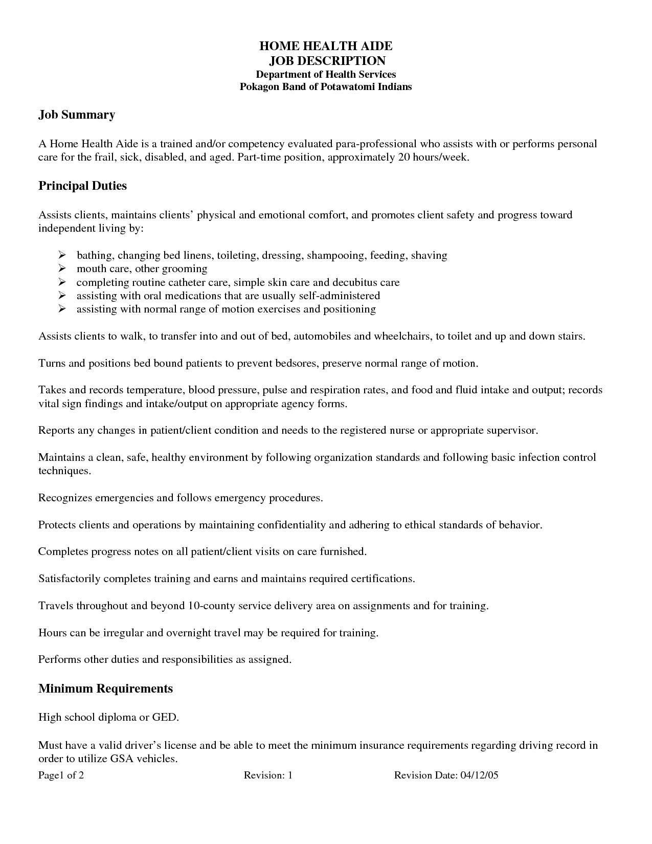 home health care job duties