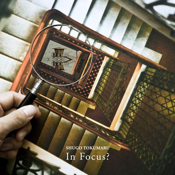 Album          shugo kokumaru  in focus cover big