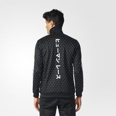 adidas - Men's Pharrell Williams HU Track Jacket