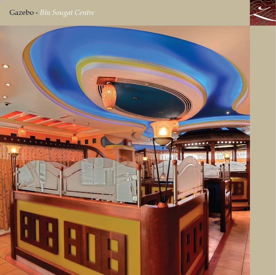 Gazeborestaurant Dubai Airport Road Rashidiya Level 1 Binsougatcentre