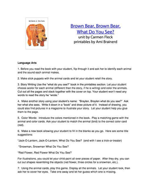 brown bear brown bear lesson plans