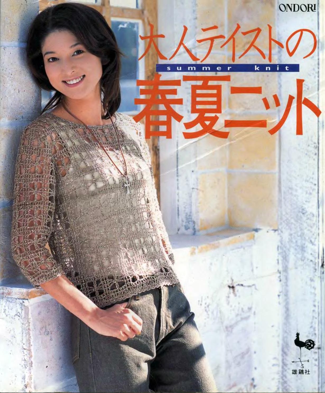 журнал вышивка для души спецвыпуск №7 2011