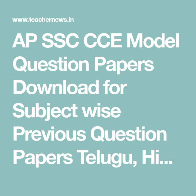 Physics Science Definition In Hindi: AP SSC CCE Model Question Papers Download For Subject Wise