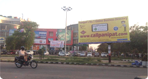 Callpanipat- Advertise your business online....