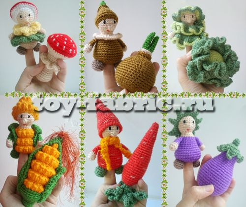 пальчиковые игрушки крючком крючок игрушки вязание игрушек