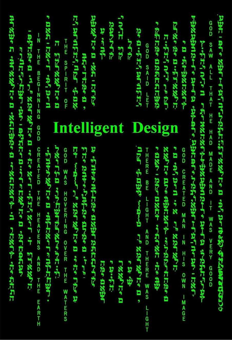 CHRISTIAN T-SHIRT Intelligent Design THE MATRIX Genesis ...