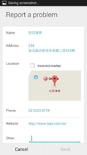 Best Mobile Ui Report Error Images On