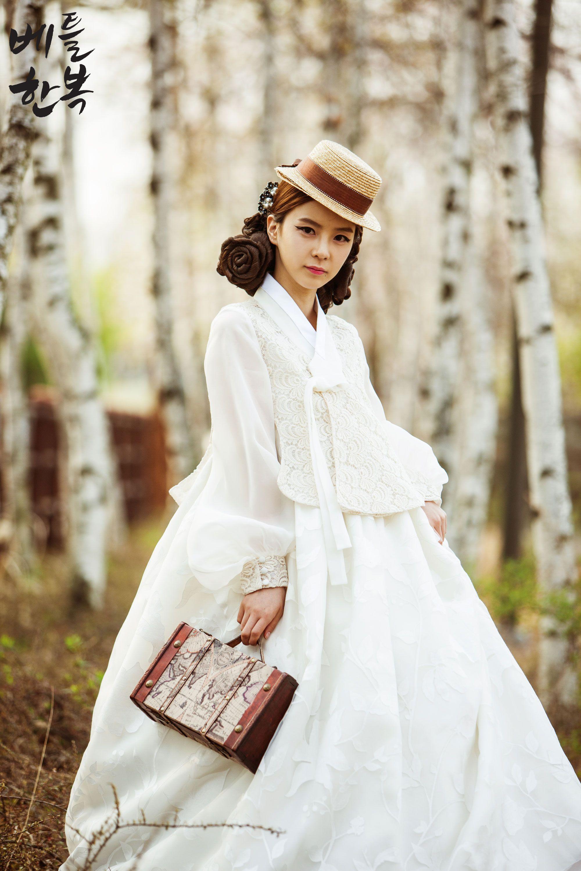 Nope lace 한국 스타일, 패션 스타일, 한복 결혼식