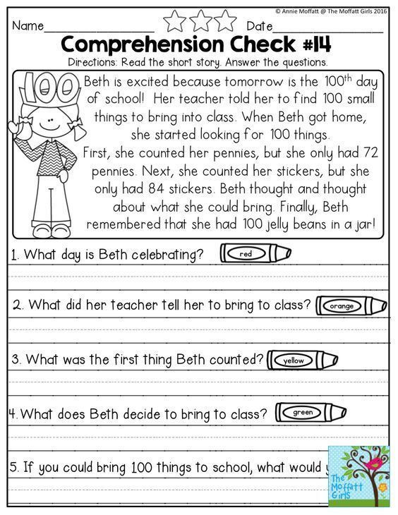 Reading Comprehension Checks For February- 20 Worksheets With Simple Stories  To Help With… 1st Grade Reading Worksheets, Reading Comprehension, Reading  Worksheets
