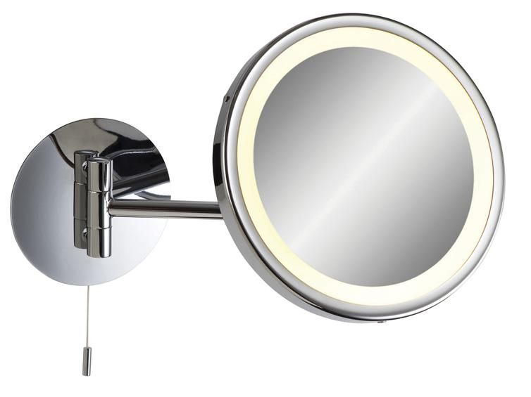 Illuminated Mirrored Bathroom Cabinet Ip44 Rated: Firstlight Lighting Products Splash Low Energy Illuminated