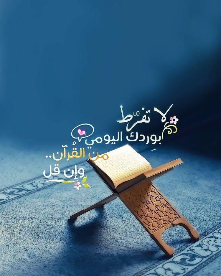 عبارات اسلامية مؤثرة Islamic Quotes Islamic Quotes Wallpaper Islamic Pictures
