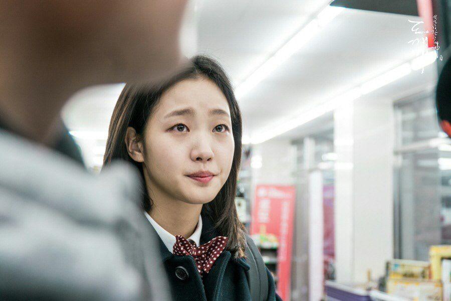 "tvN DRAMA on Twitter: ""(1) 도깨비 때문에 현망깨창.. https://t.co/IvySXZDf62"""