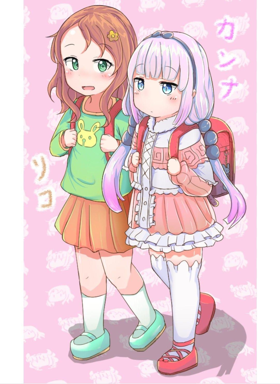 Kanna & Riko Miss kobayashi's dragon maid, Kobayashi san