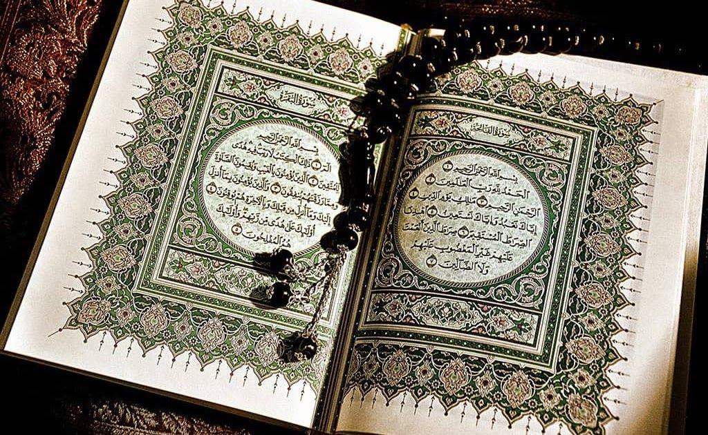 قام ابن سيرين بوضع تفسير لرؤية القرآن الكريم في المنام كما قام بوضع تفسير لرؤية قراءة وسماع القرآن الكريم في المنام وت Quran Online Quran Reading Online Quran