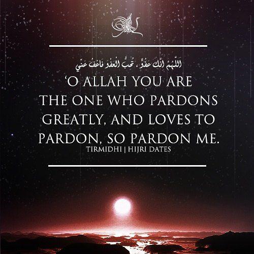 Allah Alaziz On Instagram Islam Muslim Allah Quran Prophetmuhammadpbuh Instagram Photo Photooftheday Beaut Faith In Love Islamic Quotes Quran Quotes