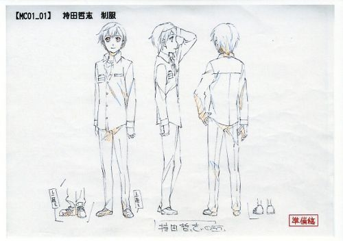Here Are Some Settings From Corpse Party Tortured Souls The