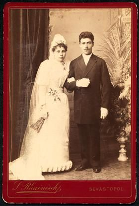 Wedding portrait of Avram Ozerovitsh Dobricin & his wife Pasha, Sebastopol, 1897. Avram was a jeweler who made a bracelet for the wife of Tsar Alexander II. In exchange, he was permitted to live outside the Pale of Settlement. (YIVO)
