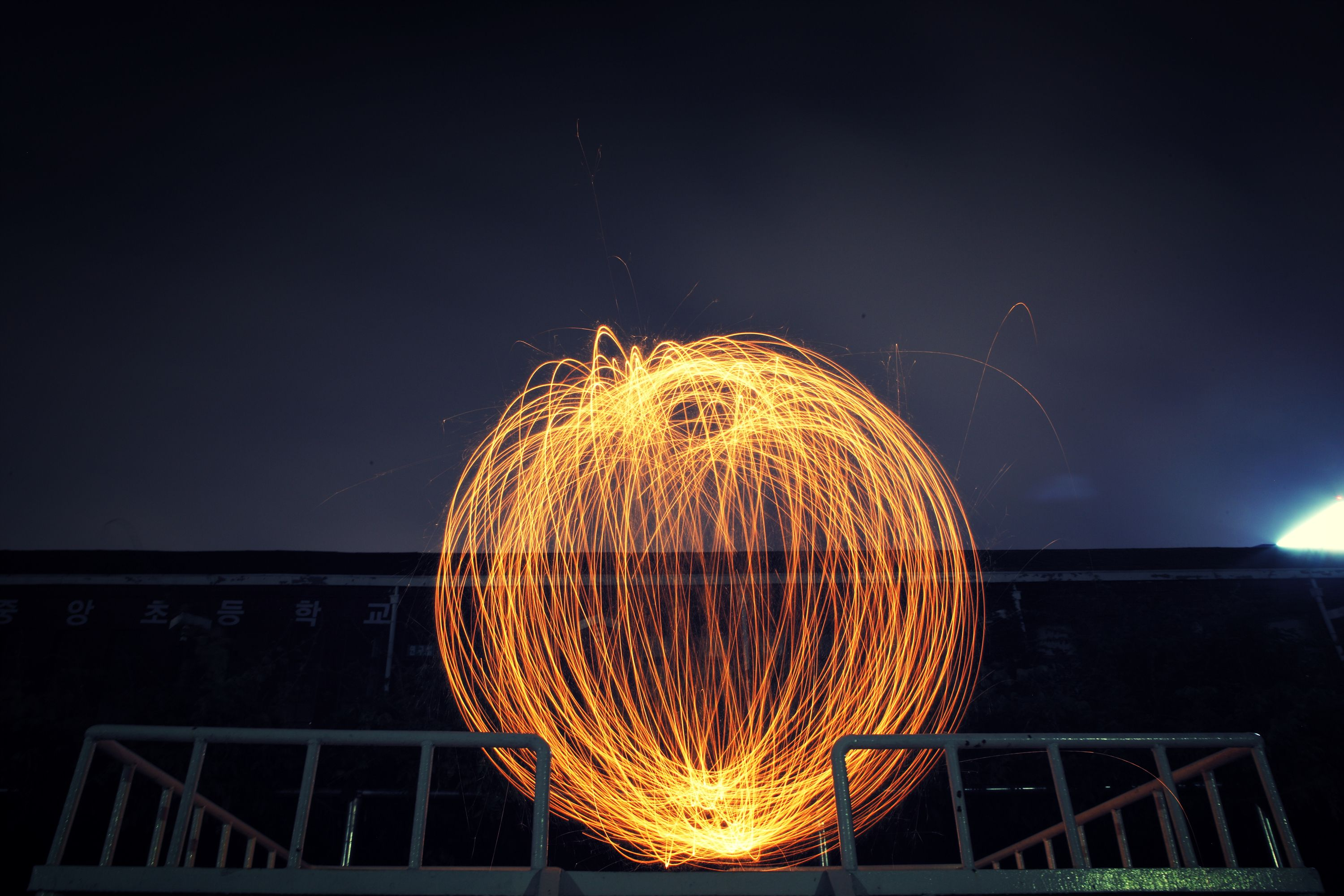 fire ball  Copyright (C) 정성영. All rights reserved. inurface.blog.me