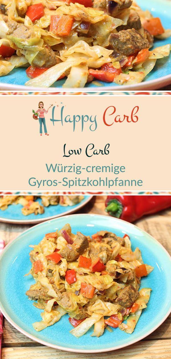 Würzig-cremige Gyros-Holzkohlepfanne   - Low Carb Fleisch Rezepte von Happy Carb -