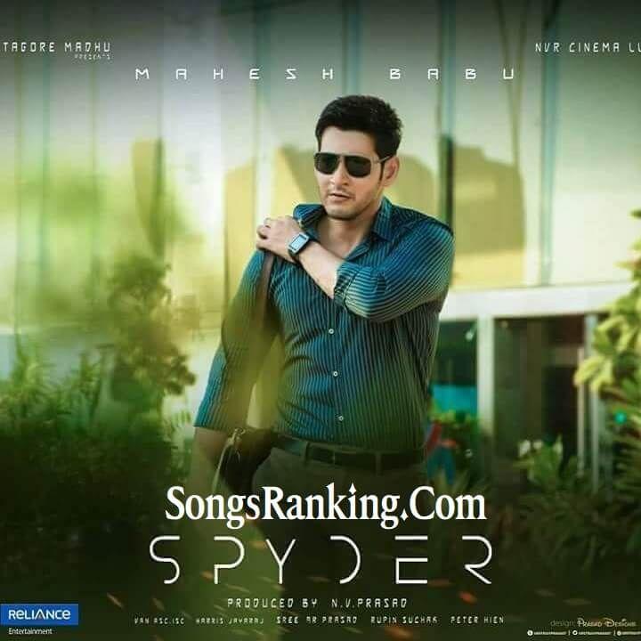 1 mahesh babu songs download