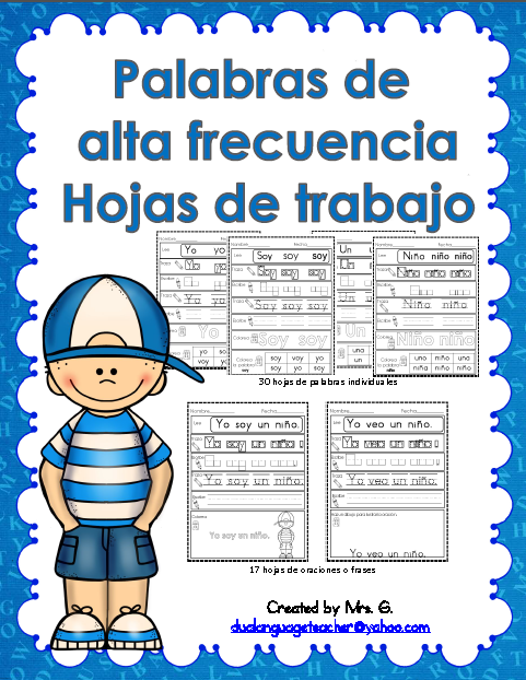Spanish High Frequency Words Practice Pages- Set 1 | Español, Clase ...