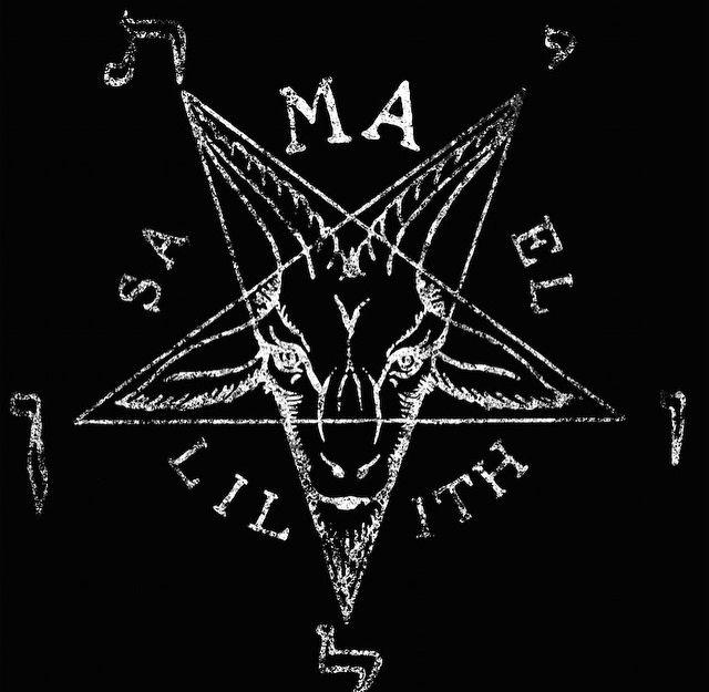 The Satanic Temple pendant satan logo patch pin baphomet