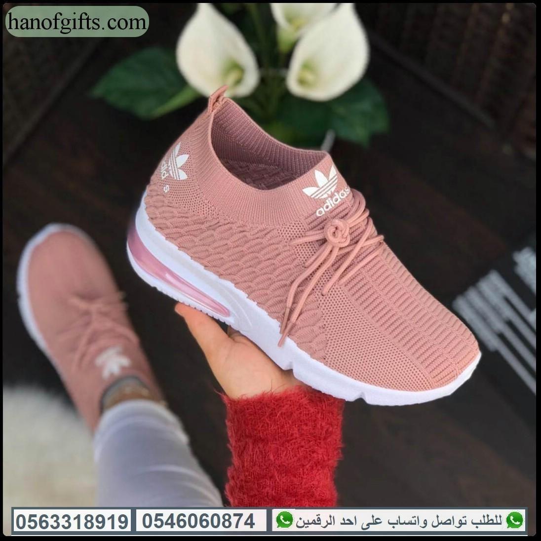 شوزات اديداس نسائي Adidas كل المقاسات من 36 الى 41 هدايا هنوف In 2020 Jordan Shoes Fashion Sneakers