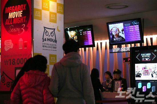'애매모호' 다양성영화…멀티플렉스 '독과점'에 악용