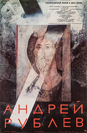 Watch Andrei Rublev English Subtitles At Https Fsharetv Co An Expansive Russian Drama This Film Focuses In 2020 Andrei Rublev Historical Knowledge Best Of Enemies