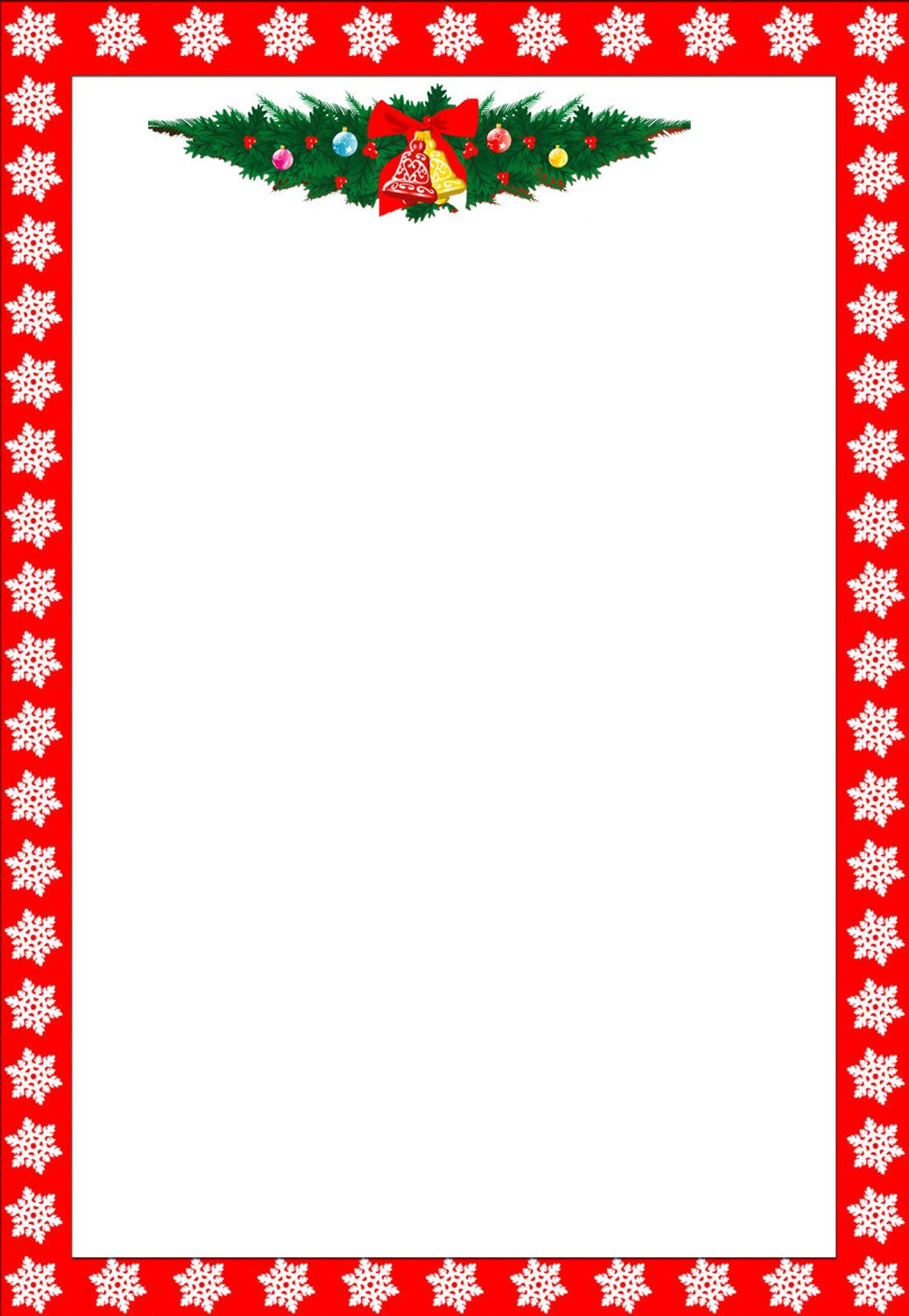 free christmas borders clipart of christmas borders free christmas border templates christmas moment clipart image for your personal projects