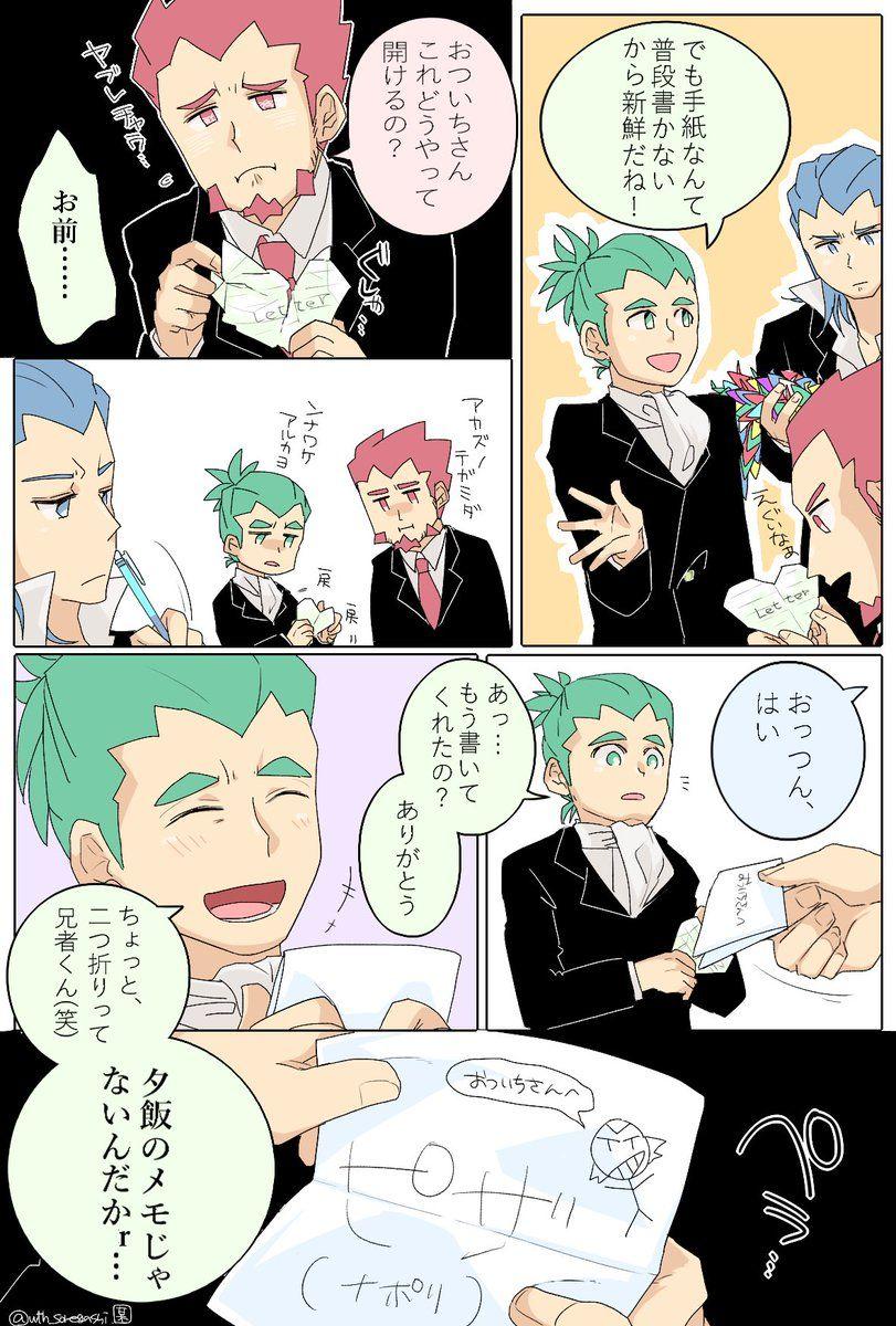 「I watch 2 bro but I can't understand Japanese;;」おしゃれまとめの