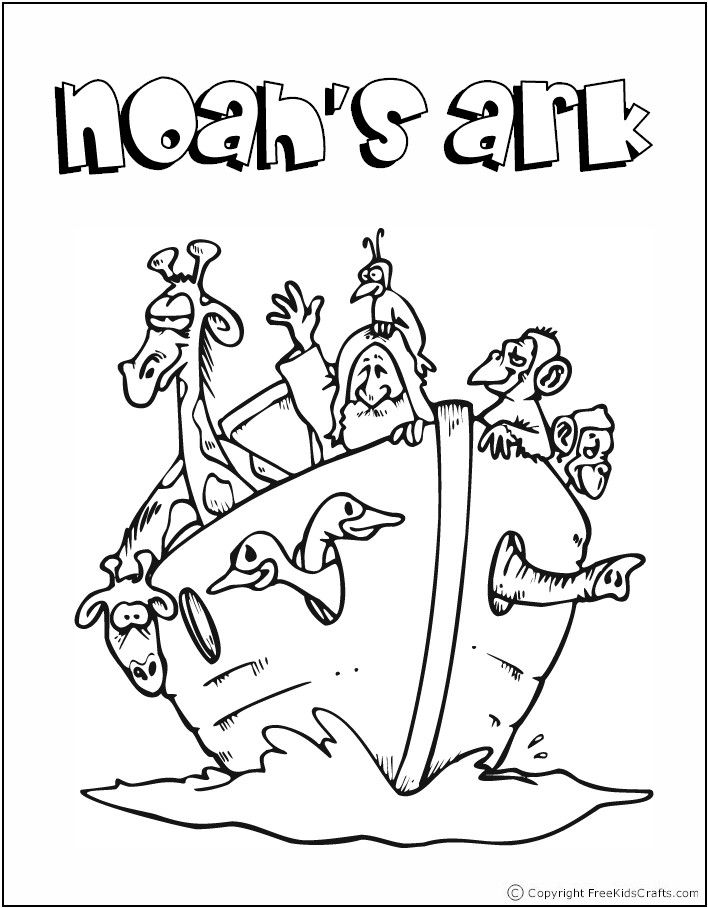Free Kids Crafts Bible Stories Coloring Pages