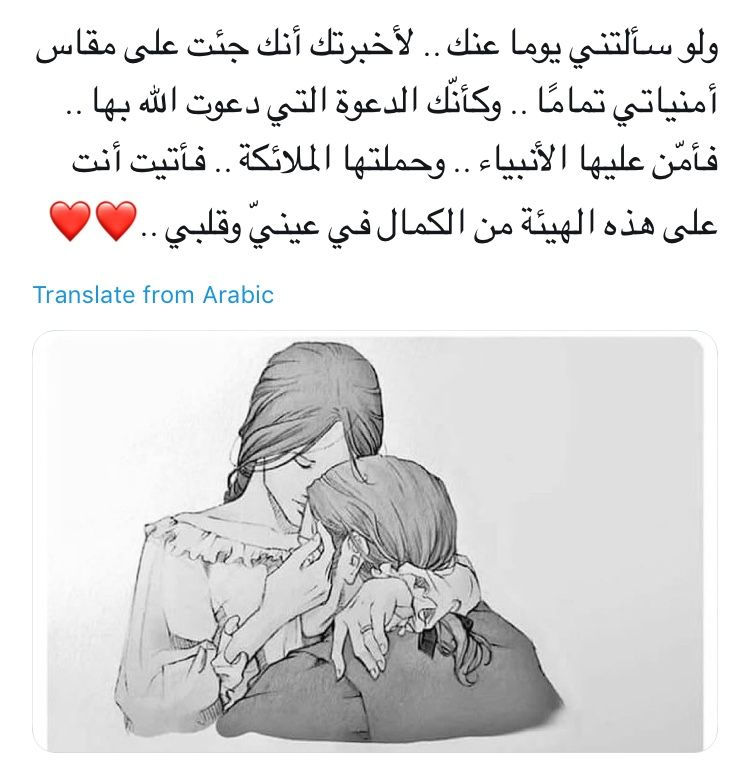 عبدووووو Friends Quotes Love Words Funny Arabic Quotes