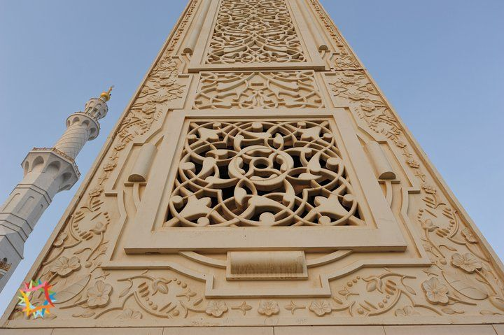 Persian/Turkish Art on the walls of 'The Grand Sheikh Zayed Mosque, UAE