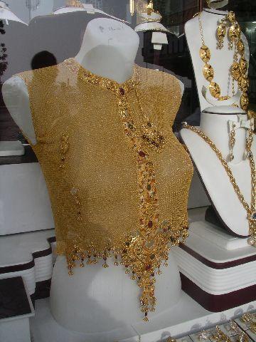 Gold online shop dubai
