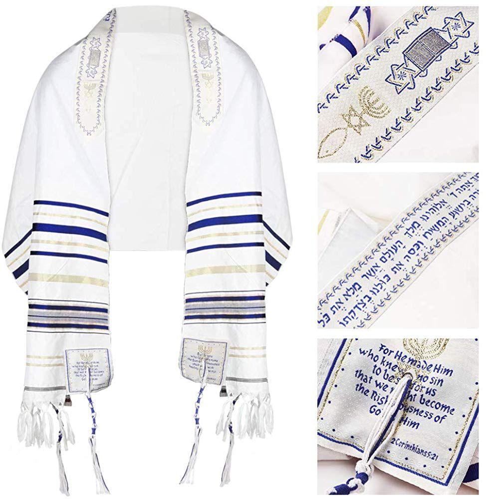 392 Thy Word is a Lamp Unto My Feet 100/% Linen Tallit Prayer Shawl