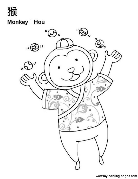 Chinese Zodiac Animals Coloring Pages | Coloring Pages Of Monkeys ...