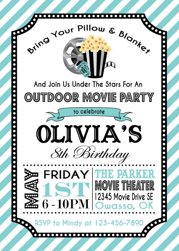 Movie party invitation movie birthday invitation movie birthday move birthday party invitation this listing is for a personalized digital invitation that is print stopboris Gallery