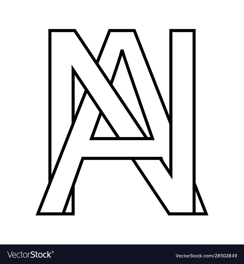Logo Sign An Na Icon Sign Two Interlaced Letters A N Vector Logo An Na First Capital Letters Pattern Alphabet A N Logo Design Letter Logo Design Lettering